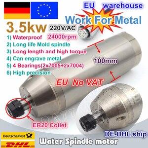 Image 1 - Двигатель шпинделя с водяным охлаждением, кВт ER20 водонепроницаемый резной Металл 220 В 12A для резного металла для фрезерного станка с ЧПУ