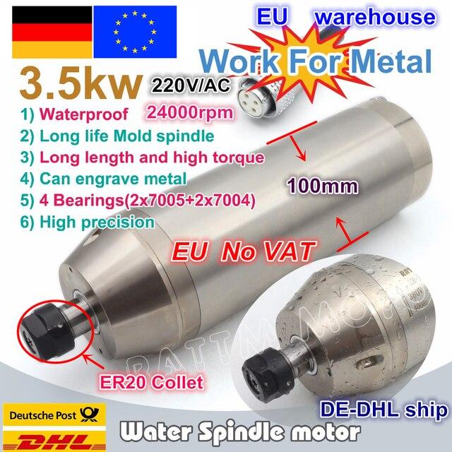 Двигатель шпинделя с водяным охлаждением, кВт ER20 водонепроницаемый резной Металл 220 В 12A для резного металла для фрезерного станка с ЧПУ