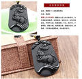 Beautiful Natural Black Obsidian Carved Chinese Zodiac Rat Lucky Amulet Pendant + beads Necklace Fashion Jade Jewelry
