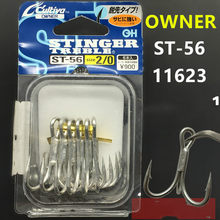 OWNER ST-56 Three Anchor Hooks Barbed Treble Hooks Fishing HooksCarbon Steel Overturned Barbed Anzol Pesca Ocean Squid Hooks(China)