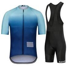 RCC Raphp Pro Team Men Summer Cycling Jersey Bib Short Set Wear High Density Sponge Pad MTB Clothes Kits Bike Clothing Road Suit