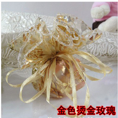 Wedding Candy Bags 24cm Bronzing Disc Yarn Favors Box Sweet Bag Gift Unique Design Supplies F020 1 In Wring