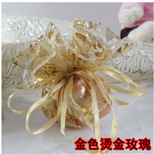 Wedding candy bags 24CM Bronzing disc yarn bags Wedding Favors Candy Box Sweet Bag Gift Unique Design Wedding Supplies F020-1(China)