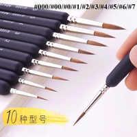 Juego de brochas de pintura de calidad superior con gancho en miniatura para el pelo de marta para el detalle pincel de pintura arte dibujo de uñas suministros de arte