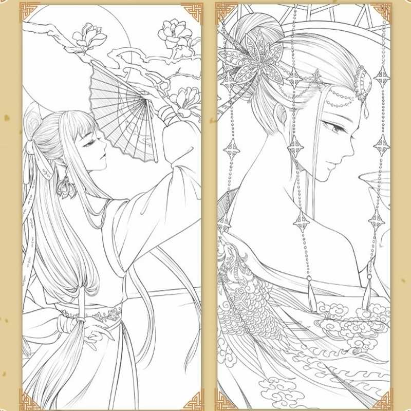 96 страниц книжка раскраска для взрослых обувь девочек дети древнекитайский стиль мода рисунок живопись искусство против стресса раскраски книги