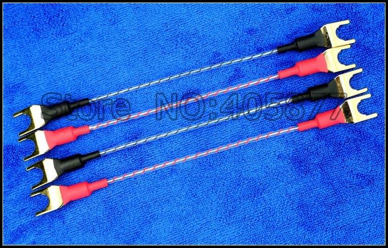 Hi-End audio Valhalla speaker cable jumper cable audio jumper cable audio speaker jumper cable 15cm