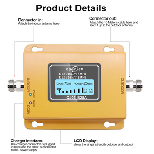 Image 2 - 70dB LCD LTE 700MHz B28A 4G Signal Booster Mobile Phone Repeater for Brazil