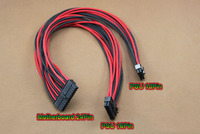 1pcs 0.6M PSU 10Pin + 16Pin to Motherboard ATX 24Pin 24P Modular Power Cable Cord 18AWG Wire for Seasonic X 65KM SS 750KM MOD PC