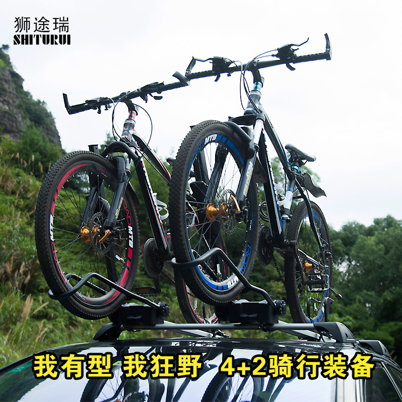 SHITURUI Bicycle Rack Roof-Top Suction Bike Car Rack Carrier Quick Installation  Roof Rack For MTB Mountain Road Bike