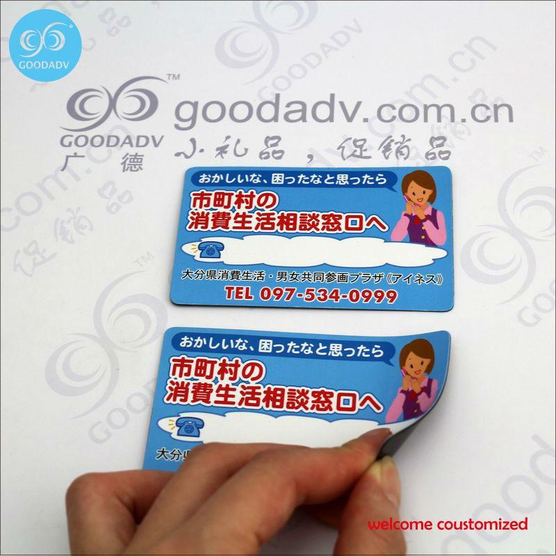 Online Get Cheap Custom Business Card Magnets -Aliexpress.com ...