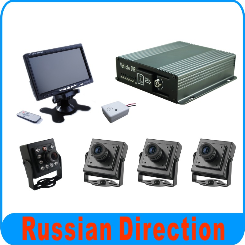 4CH CAR DVR system including camera monitor microphone