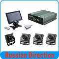 4CH CAR DVR system, including camera+monitor+microphone