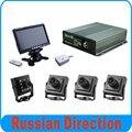 Sistema de $ number CANALES DVR COCHE, incluyendo la cámara + monitor + micrófono