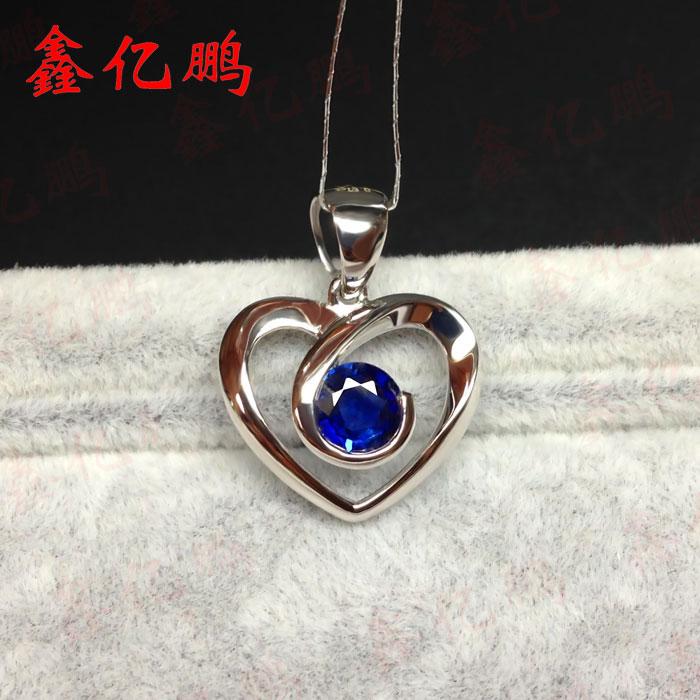 18 k gold inlaid natural Sri Lanka sapphire pendant female 0.57 carat fashion contracted The royal blue
