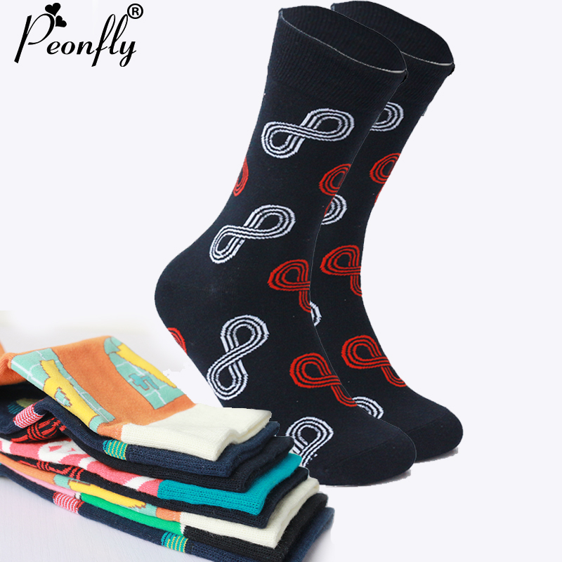 PEONFLY High Quality Combed Cotton Brand Men Socks,Colorful Dress Business Harajuku happy Socks (5 pairs / lot )
