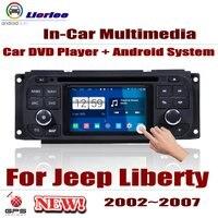 Автомобильные магнитолы с DVD плеер gps навигации для Jeep Liberty 2002 ~ 2007 Android HD дисплею Системы Аудио Видео Стерео в тире автомагнитол