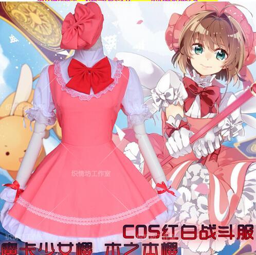 2019 Cardcaptor Sakura Cosplay Lolita Maid Dress Costume Uniform Anime Magic Card Captor Costumes