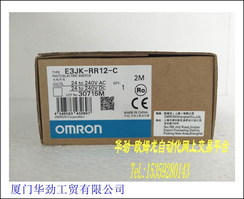 E3JK-RR12-C   Regression Reflective Photoelectric Switch New Original Genuine Spot