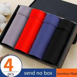Трусы-боксеры мужские из бамбукового волокна, дышащие, однотонные, нижнее белье, большие размеры 5XL, 4 шт./лот
