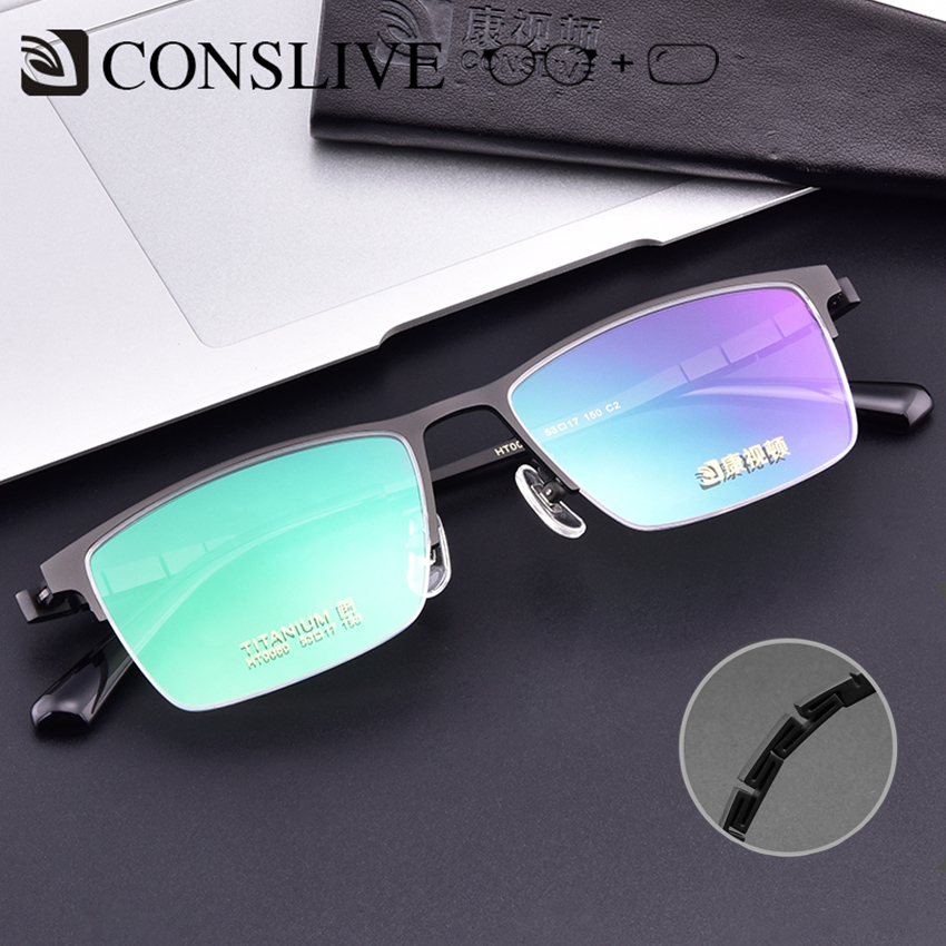 Men Prescription Glasses Multifocal Adjustable Titanium Glass Astigmastism Progressive Eyewear Man Optical Eyeglasses HT0080(China)