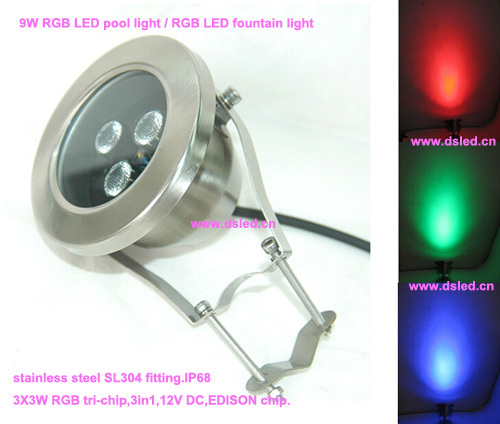 Free shipping by DHL!! ,IP68,9W RGB LED spotlight,RGB LED projector light,12V DC,DS-10-29-9W-RGB,3X3W RGB 3in1,2-year warranty free shipping by dhl high power 9w led projector light outdoor led spotlight 110v 250vac ds 06 20 9w 2 year warranty