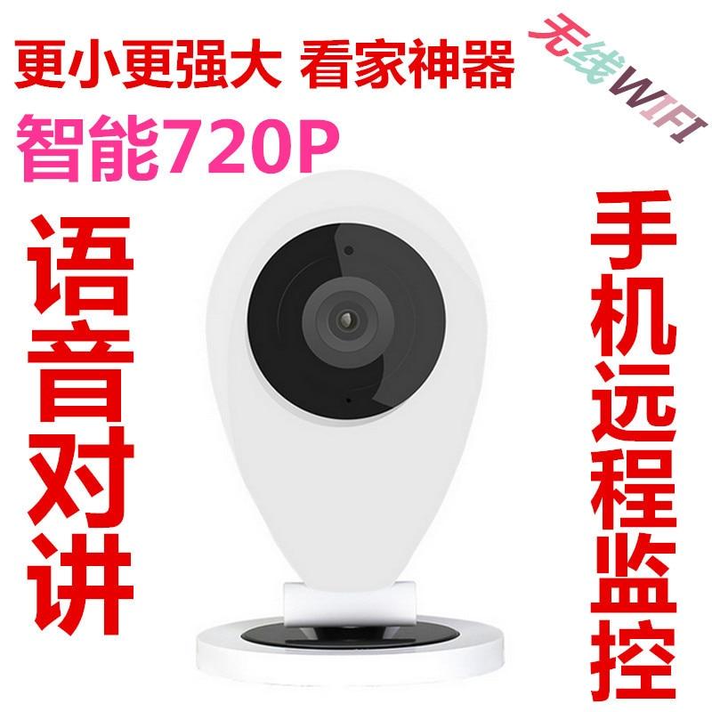 IP camera 720P wireless network card home surveillance camera remote mobile phone WiFi card 720p million high definition network camera 130w digital surveillance camera ip home camera mobile phone remote