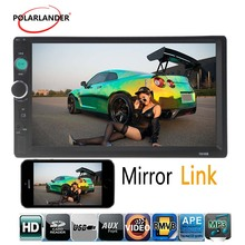 Car Stereo Bluetooth Radio HD 7 INCH 2 DIN Touch Screen Handsfree TF/USB/AUX MP4/MP5 Head Unit Support Rear View Camera Player
