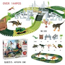144Pcs Dinosaur Model DIY Assembled Electric Track Magical Children Educational Spell Inserting Toy for boy