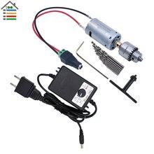 DIY 12V DC Motor Electric Drill Set Mini Drilling Woodworking Soft Metal Adjustable AC Power Supply Quick Connector EU/US Plug