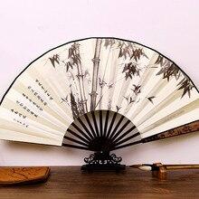 1 шт. китайский стиль классический настоящий Шелковый веер бамбук Элегантный Складной вентилятор портативный для женщин и мужчин вентиляторы ремесло