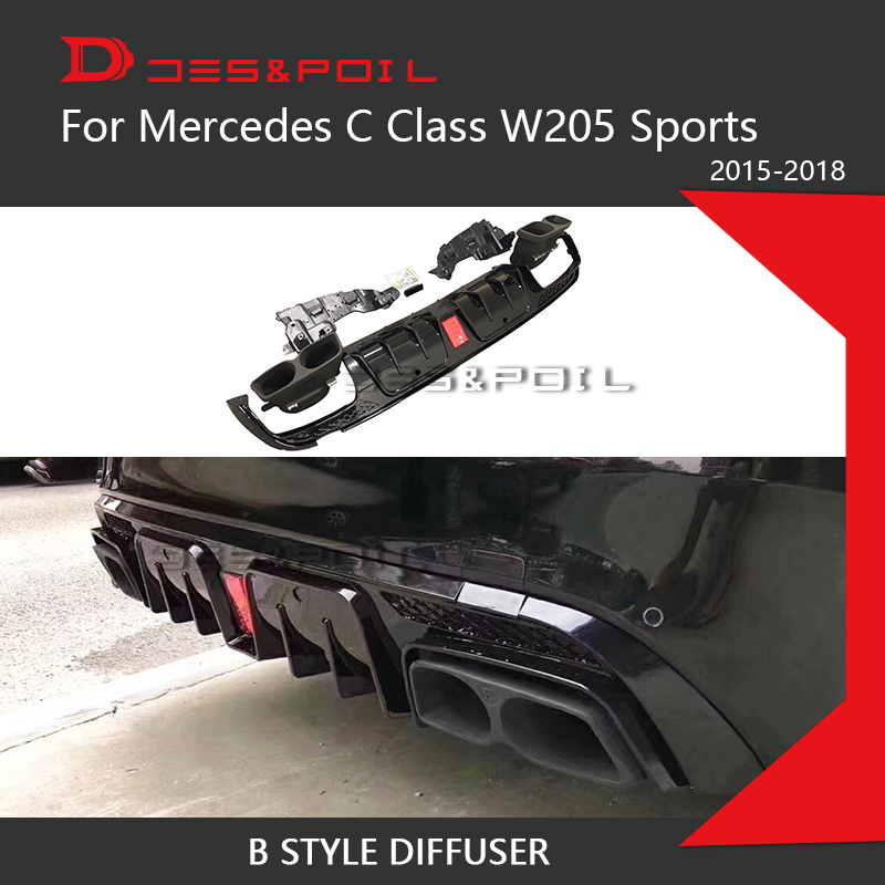 Plastic C Class B Style Rear Diffuser Lip For Mercedes Benz W205 Rear Bumper Sports AMG 2015-2018 Fits C180 C200 C220 C250 C63 image