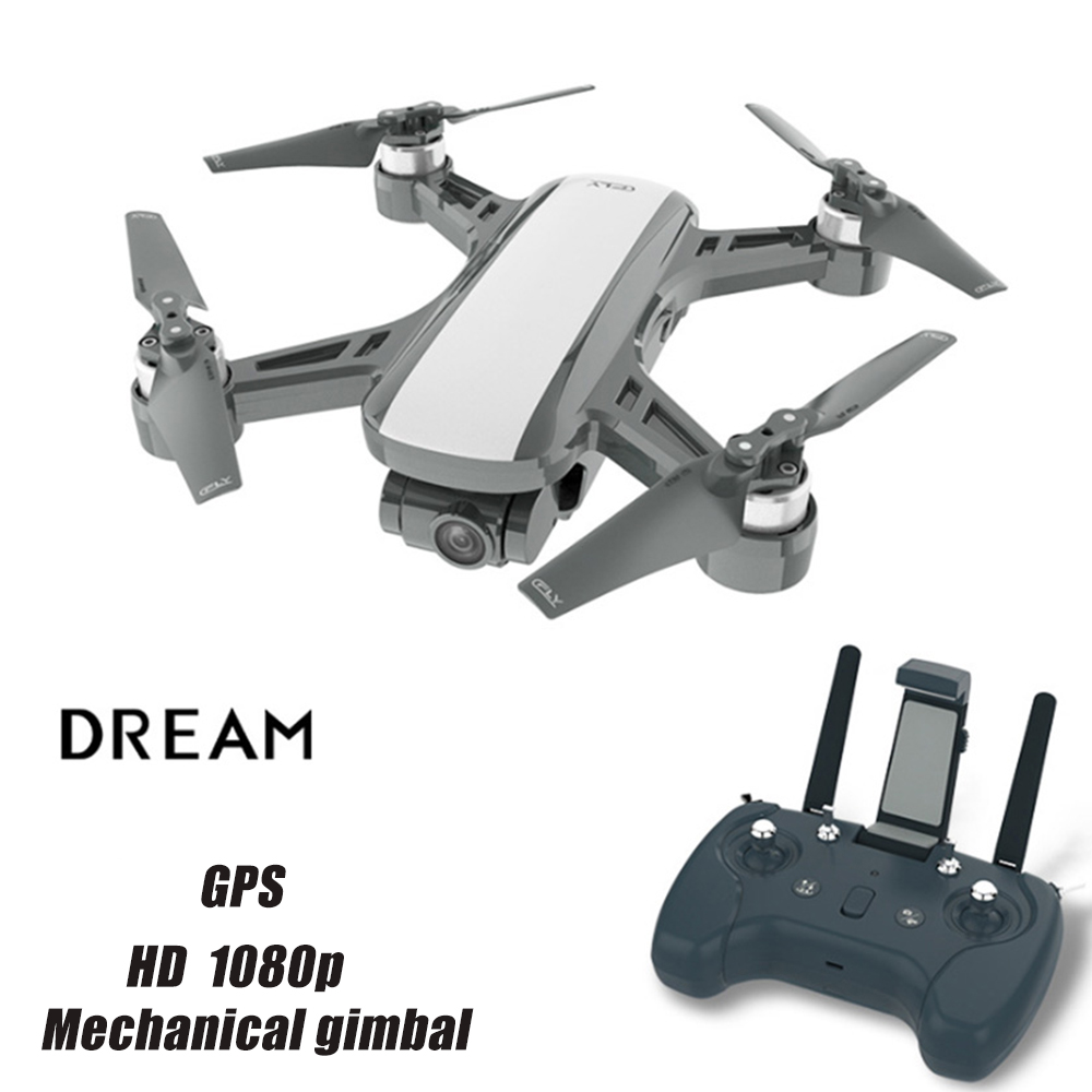 Drone HD aerial photography 1080p professional drone GPS drone two axis mechanical damping PTZ four axis aircraft fpv drone-in RC Helicopters from Toys & Hobbies