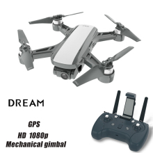 Drone HD aerial photography 1080p professional drone GPS drone two-axis mechanical damping PTZ four-axis aircraft fpv drone 960mm 6 axis drone hexacopter x6 folding frame with electric landing gear cnc lightweight for professional aerial photographer