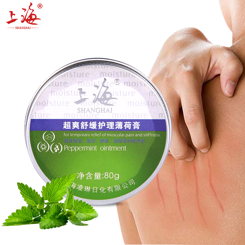 SHANG HAI Erfrischende beruhigende minze creme Menthol Salbe Reparatur geschädigter haut Effektive Für Kopfschmerzen, Brennen Und Mückenstiche