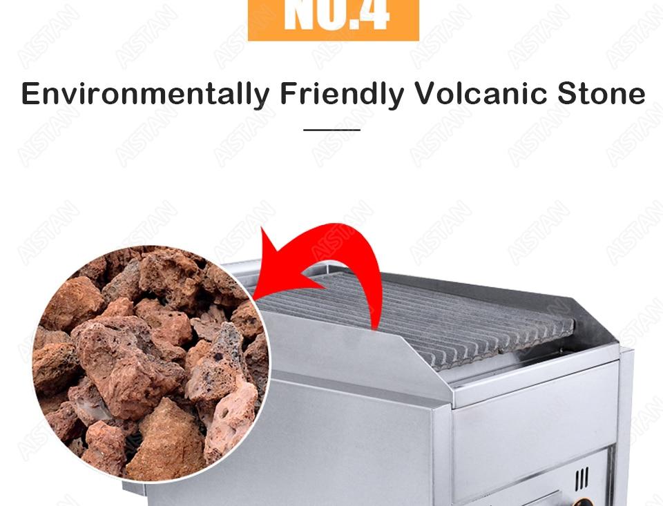 lava-rock-grill_14