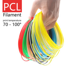 купить 16 color PCL silk 3D printing 3D pen wire low temperature wire 1.75mm printing three-dimensional printing pen дешево