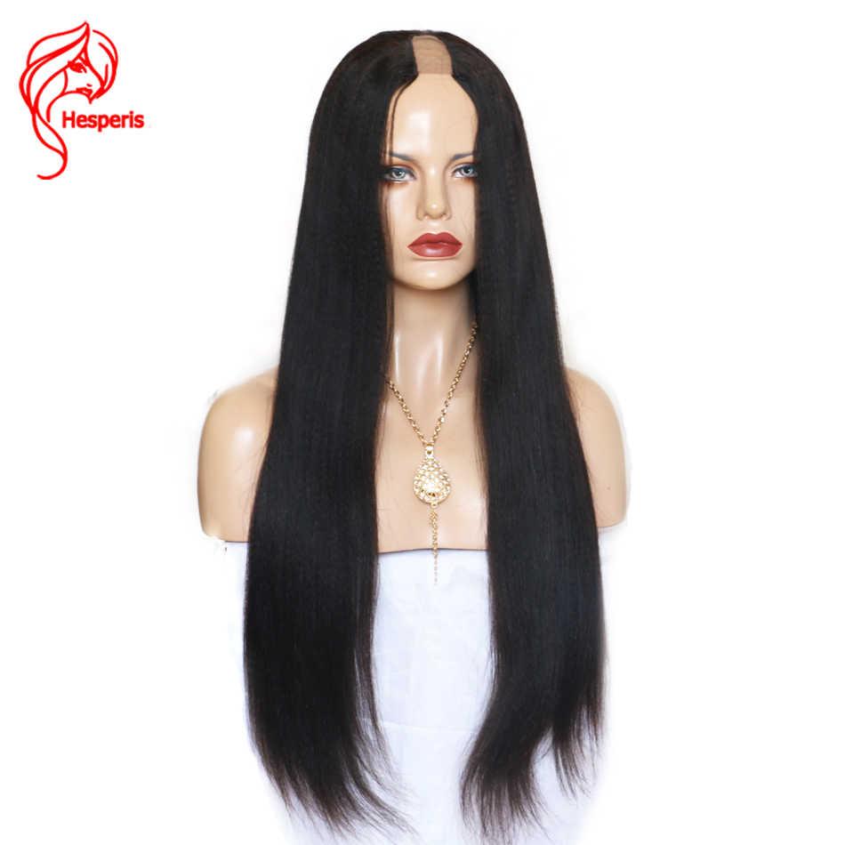Hesperis Человеческие волосы у части Искусственные парики для черный Для женщин яки прямо 100% Малайзии парик Средняя часть может быть окрашена без клубок