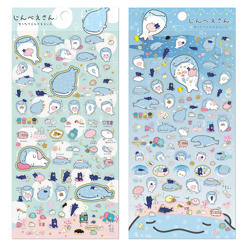 Lovely mini cartoon animal theme paper&pvc sticker 19.5*9cm 1 sheet DIY journal diary album decoration supplies Japan fashion sosw fashion anime theme death note cosplay notebook new school large writing journal 20 5cm 14 5cm