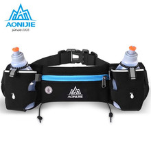 AONIJIE Running Waist Pack Outdoor Sports Hiking Racing Gym Fitness Lightweight Hydration Belt Bottle Holder