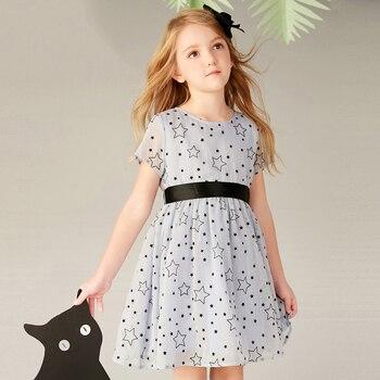 Girl Short Sleeve Dress Princess dress
