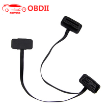 (30pcs/lot) OBD2 Flat Splitter Cable For ELM327 16pin Male To Dual Female Thin As Noodles Y Splitter Elbow Extension Connector