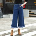 Manufacturers selling 2016 new Korean high waisted burr tassel Wide Leg Jeans female relaxed casual pants nine