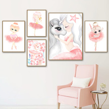 Cartoon Ballet Girl Unicorn Mermaid Wall Art Canvas Painting Nordic Posters And Prints Watercolor Pictures Kids Room Decor