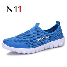 45b4b8bd92 Buy n11 shoes and get free shipping on AliExpress.com