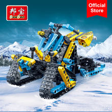 BanBao 6953 Educational Building Bricks Hightech Snowmobile Car Creative Blocks Model Toys Kids Children Gift(China)