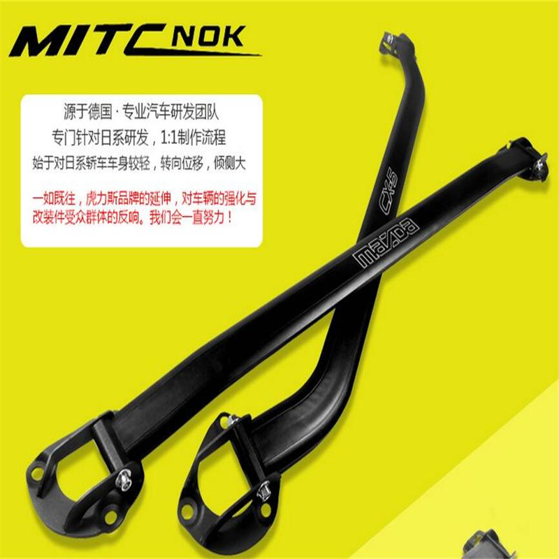 ФОТО Aluminum-magnesium alloy Balance the top bar bar For Mazda cx-5  3 generations
