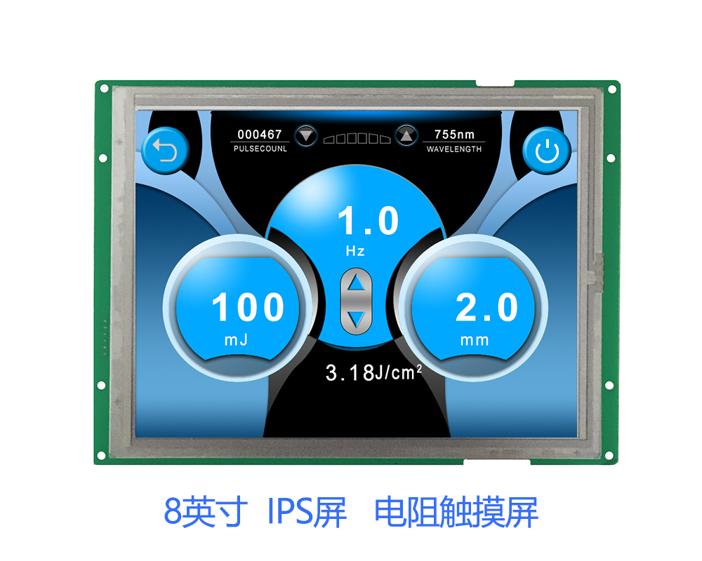 DMT10768C080_06WT 8-pollici schermo di serie DGUS II schermo IPS dello schermo di tocco dello schermoDMT10768C080_06WT 8-pollici schermo di serie DGUS II schermo IPS dello schermo di tocco dello schermo