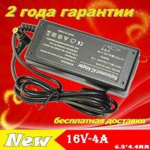 16V 4A 64W 6.5*4.4MM Replacement For Sony GP-AC16V8 VGP-AC16V7 PCGA-AC51 PCGA-AC