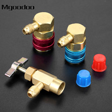 High Low Side R134a Quick Couplers Can Tap 1/2 ACME Female X 1/4 SAE FL Male For Charging Recovery AC R12 R22 Manifold Gauge