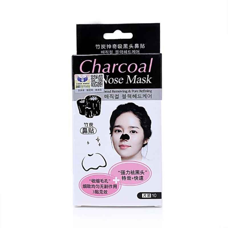 10 шт./кор. кожи, удаляет черные точки с очистки бамбуковый уголь маска полоски для очистки пор шелушиться пакет минералы накладки